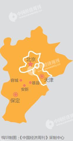 雄安新区:建设中国硅谷 成为全球创新中心