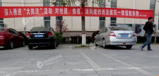 雄县人民政府附近一栋建筑外悬挂的打击违建的宣传语。