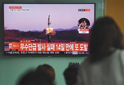 美国对朝鲜提出对话条件:停止核与导弹试验