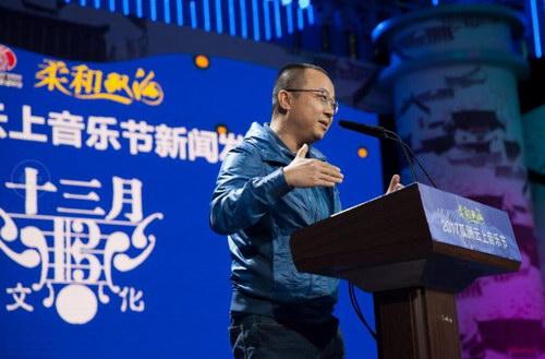 十三月文化CEO  卢中强