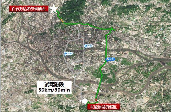 图3-东风风神AX5趣品会广州站(路线一)