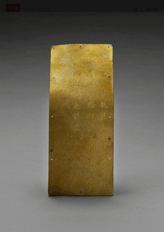 张献忠沉银水下考古首期发掘收官出土2万件文物