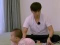 《搜狐视频综艺饭片花》迪玛希秀高能花腔 决赛夜小岳岳获邀帮唱李健