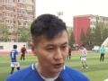 视频-北京人和助力第30届广院杯 职业与校园的碰撞