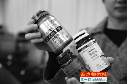 中山市民廖阿姨(假名)高价买的保健品。南都记者 吴进 摄