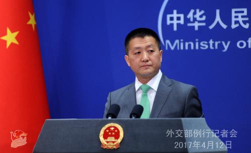 外交部发言人陆慷主持12日的外交部例行记者会