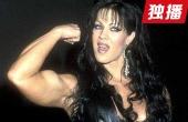 太空酒吧:野蛮的女摔角手