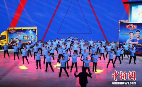 2017多力全国广场舞大赛启动_构建国民调和健康生活