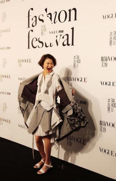 《Vogue me》一周年酷潮派对 苏运莹嗨翻年轻时尚