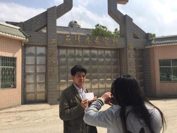 贵州男子枪决当天被喊停:最高法核准后律师上书