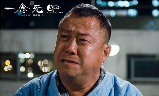 曾志伟凭电影中父亲的角色获得了金像奖最佳男配角