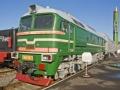俄军核导弹列车即将开动