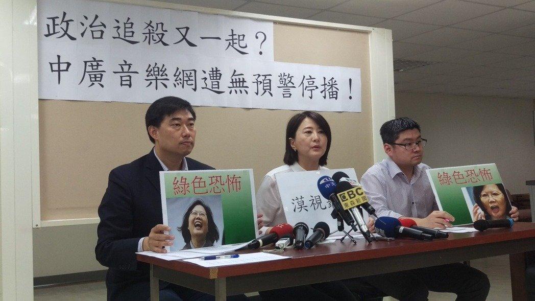 台北市议员王鸿薇等人15日下午召开记者会