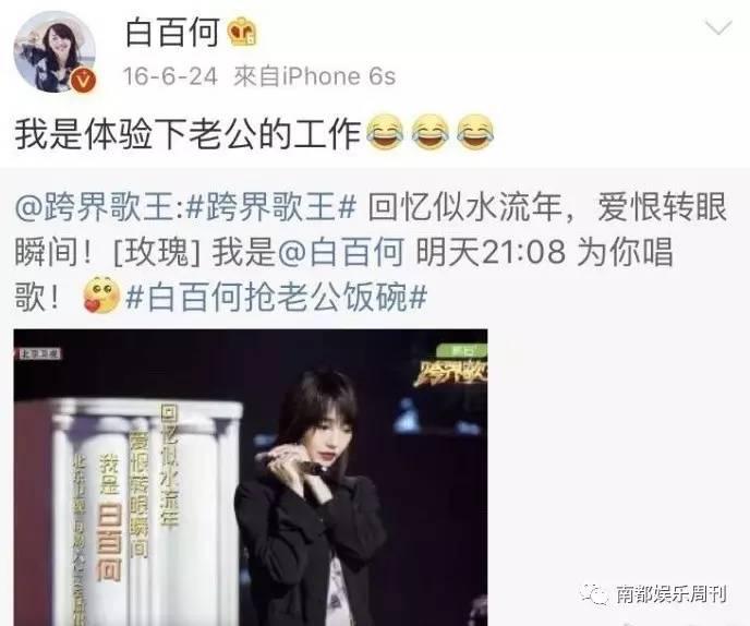 今年年初他俩被传离婚的时候,陈羽凡还发微博说他们离婚的网友生孩子