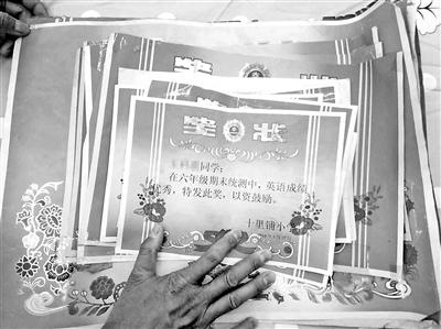 雄县绑架少女撕票案始末:被害人并非第一目标