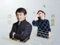 《第21届全球华语榜中榜片花》第21届全球华语榜中榜暨亚洲影响力大典入围名单