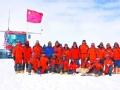 中国南极征程(五)问鼎冰穹A