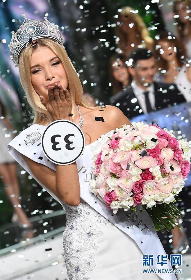 2017俄罗斯小姐总决赛在莫斯科举行
