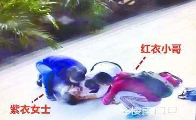 武汉3岁女孩香蕉卡喉幸获路人相救 寻两位恩人