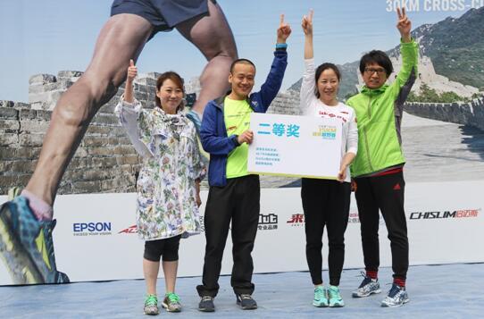 悉尼奥运竞走冠军王丽萍获15公里女子组二等奖