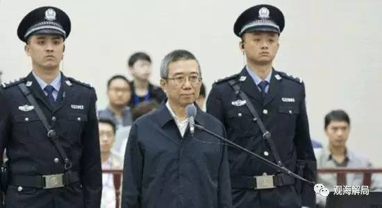 (李春城受审)