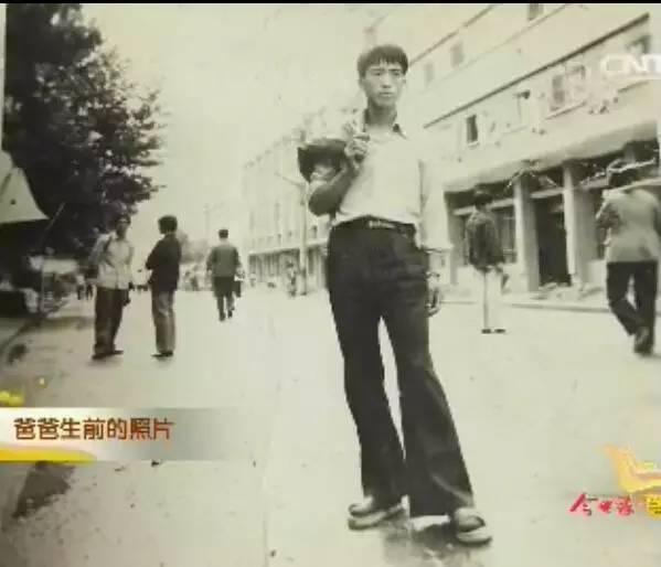吴世元生前的照片