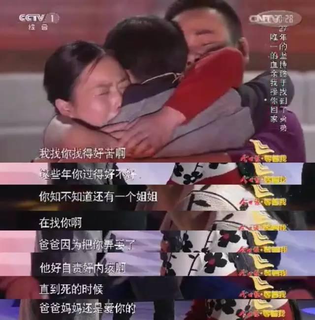 然而这一幕,吴世元、王正荣夫妇却再也看不到了。惟愿他们在天之灵,能够感到一丝宽慰吧。