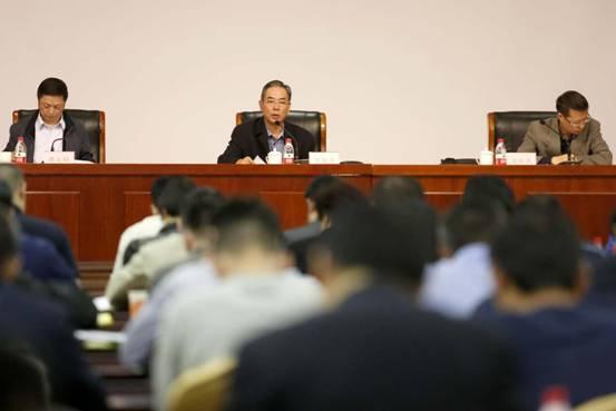 2017年全国青少年体育工作会议在18日北京召开