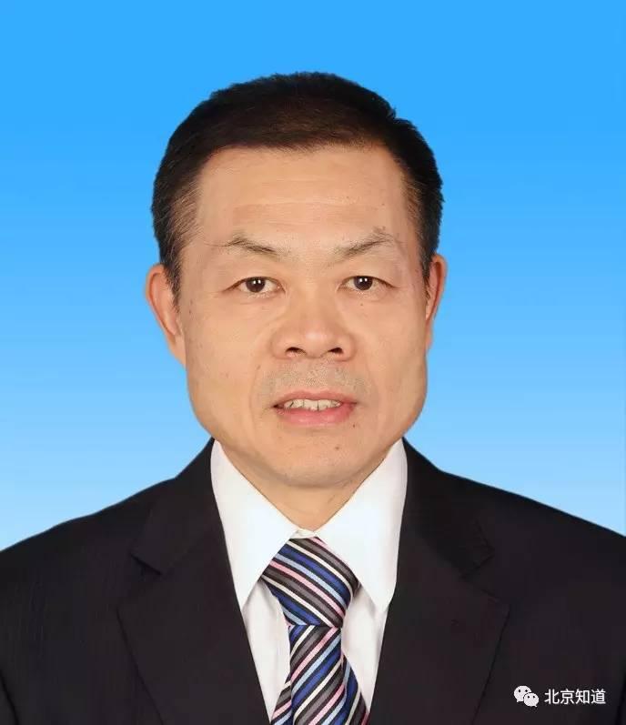 重磅 | 北京16区监察委全部成立!一把手人选独家披露