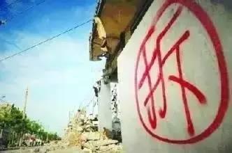 暴力拆迁新特征:街道办和村委会成为主力军