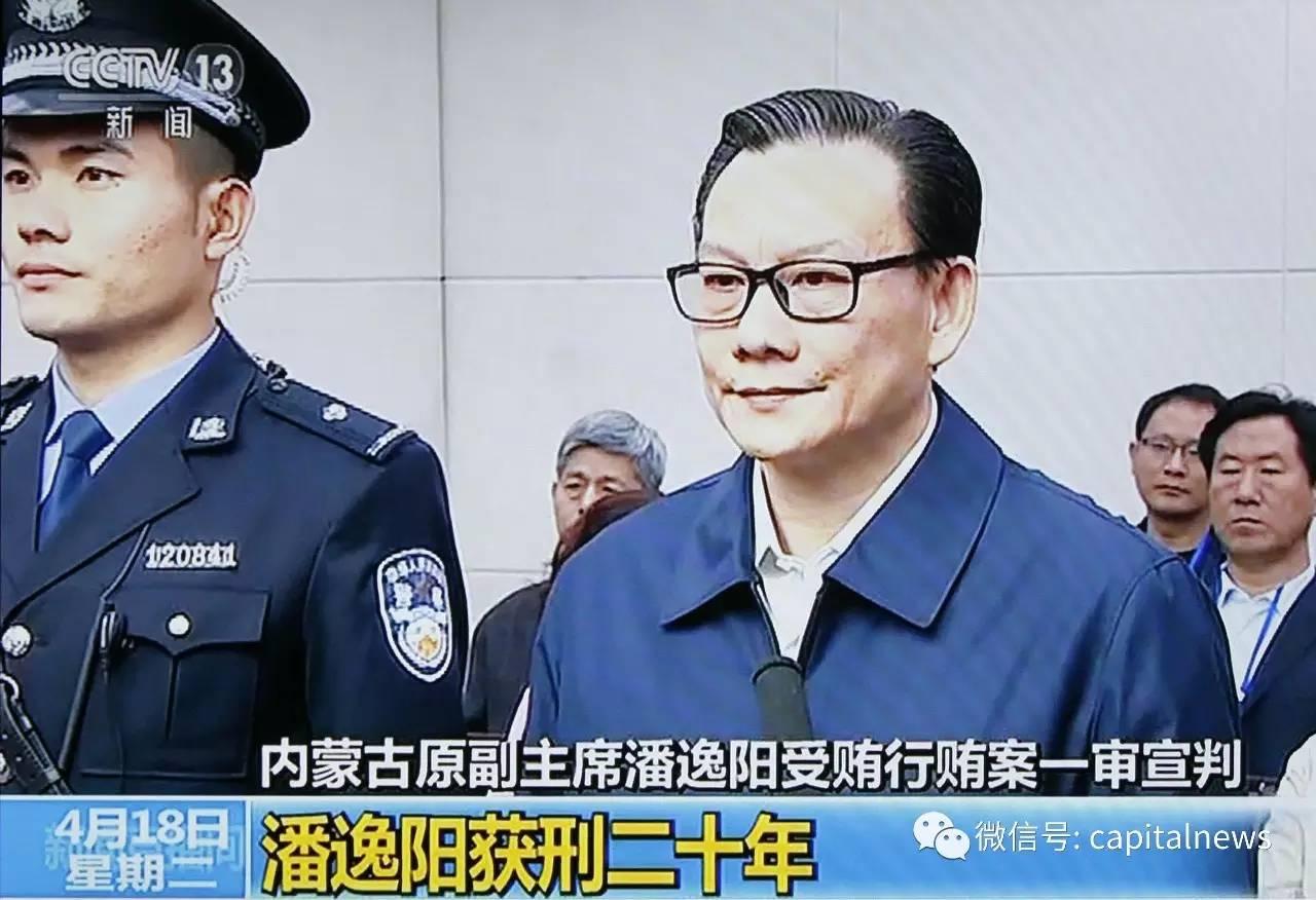 此案的最大看点是,潘逸阳向令计划行贿761万。