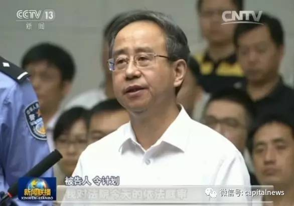 2016年7月4日,天津市第一中级人民法院对令计划宣判,在令计划的庭审中,公诉机关还播放了证人潘逸阳的作证录像。