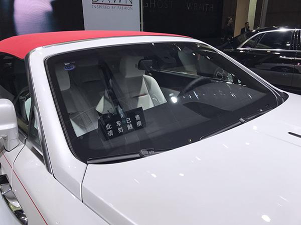 同学聚会发言王思聪上海车展连买两辆劳斯莱斯