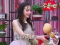 《搜狐视频综艺饭片花》热巴放飞自我耿直砸郑恺 与鹿晗炒CP引粉丝不满