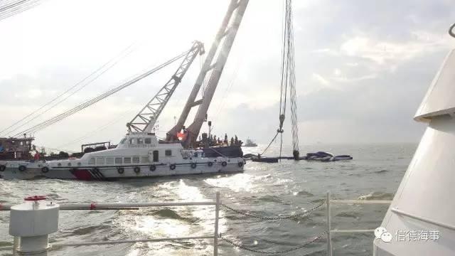 中国海警3062船在广州撞货船沉没 曾在黄岩岛执法