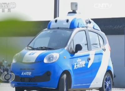 """人脸识别、无人车、自动识别线路风险的高铁、深海中自主工作的""""水下机器人""""、数字化的生产线上,制造出的智能机床,""""人工智能""""正从""""概念""""走进""""现实"""",为中国带来一场网络信息时代的""""智能""""升级。"""