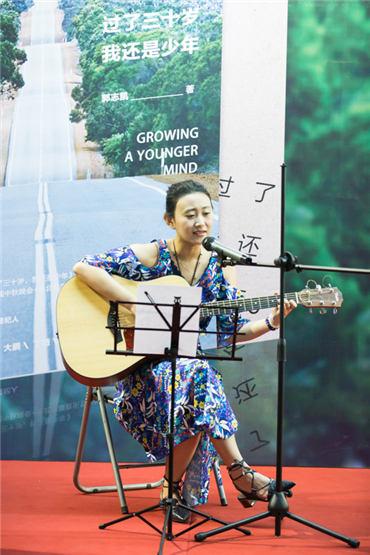 开场曲目 《咖啡香味》,杨思垚演唱, 郭志凯作词