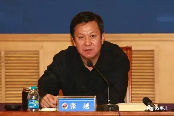 2016年4月16日,中纪委发布消息,时任河北省委常委、政法委书记张越被查。