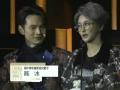 《第21届全球华语榜中榜片花》榜中榜年度新锐男女歌手 王梓轩 陈冰