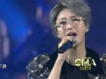 《第21届全球华语榜中榜片花》陈冰 《上了锁》