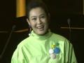 《第21届全球华语榜中榜片花》亚洲影响力最佳跨界艺人 刘若英