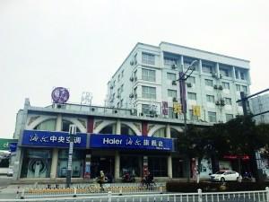 江苏盐城气象局科普楼变宾馆 已对外出租10年