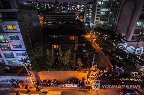 资料图片:首尔江南区三成洞的朴槿惠私宅。(韩联社)
