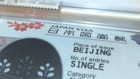 封面新闻21日讯 据日本国驻华大使馆消息,日本外务省4月21日决定,自5月8日起对中国公民放宽各种签证的发放条件。