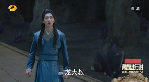 鹿晗所饰演的陈长生
