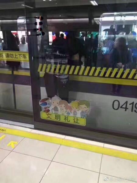 4月20日,上海地铁4号线有乘客被夹在地铁车厢屏蔽门与列车门之间。 图片来自网络
