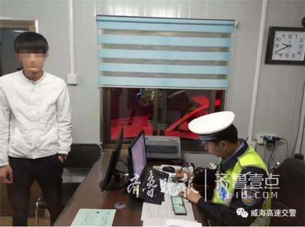民警对丁某进行了安全教育,并依法对其故意遮挡机动车号牌的违法行为处以罚款200元、记12分的处罚。