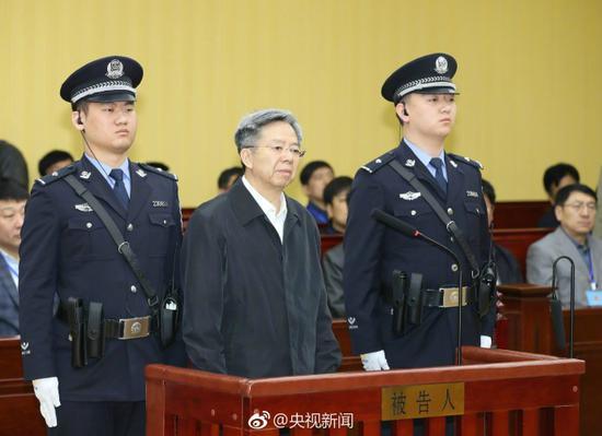 辽宁省人大常委会原副主任受贿、破坏选举案开庭