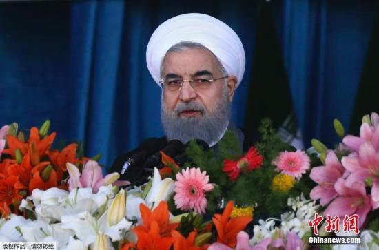资料图:当地时间4月18日,伊朗在首都德黑兰举行阅兵仪式庆祝建军节,总统哈桑·鲁哈尼出席并发表讲话。