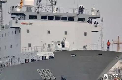 940A综合补给舰